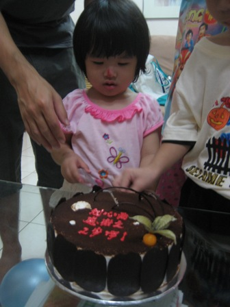 baby-cut-cake.JPG